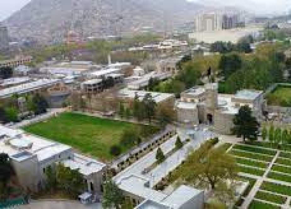 Presidential Palace - Kabul.jpg
