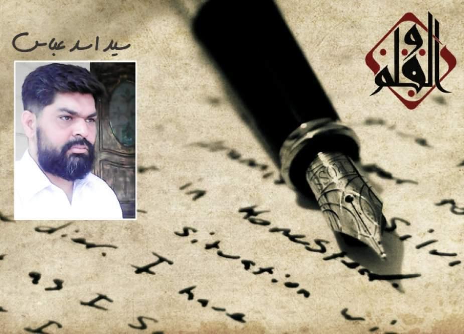 پیر فضل شاہ ایک عہد ساز شخصیت