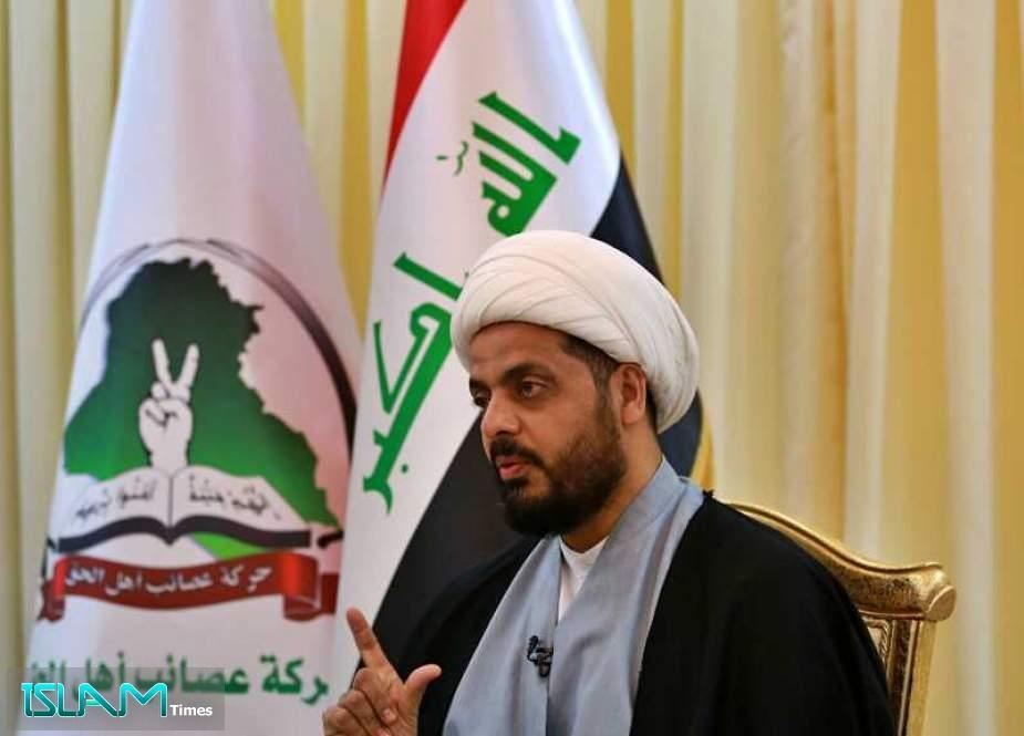 PMU Faction Says US Responsible for Massacre of Iraqis in Daesh Bombing