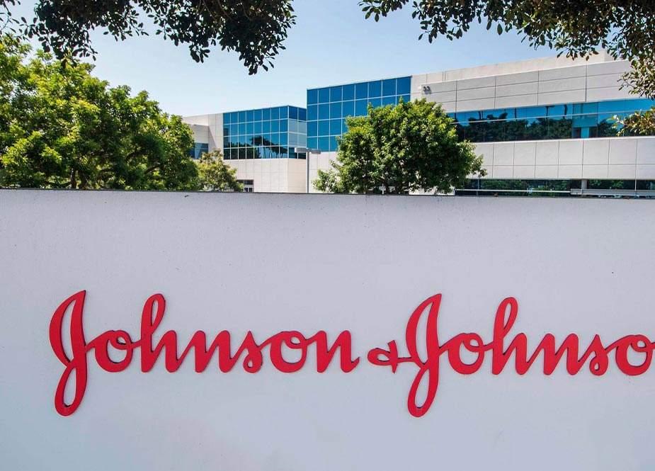 """""""Johnson & Johnson"""" peyvəndi """"Delta"""" variantına qarşı daha az effektivdir"""