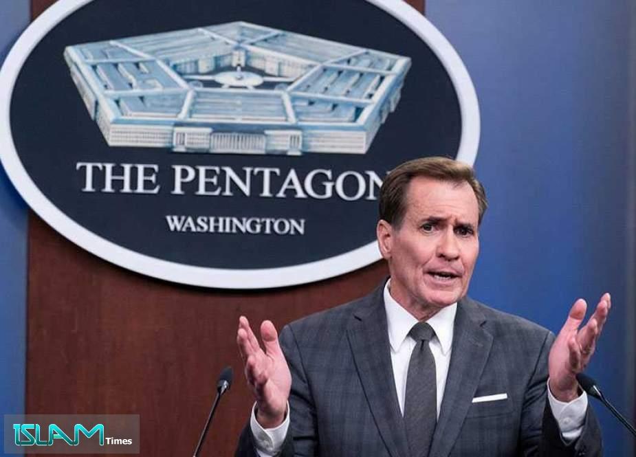 Pentagon Admits It Trained Seven of Haiti President's Assassins