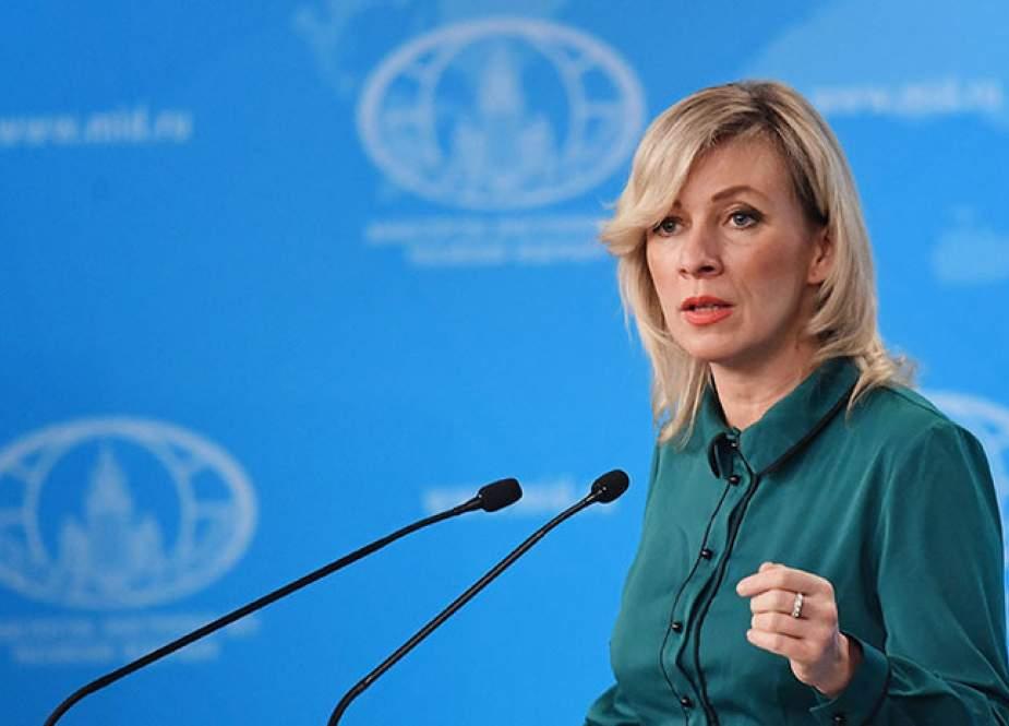 Maria Zakharova, Russian Foreign Ministry spokesperson.jpg