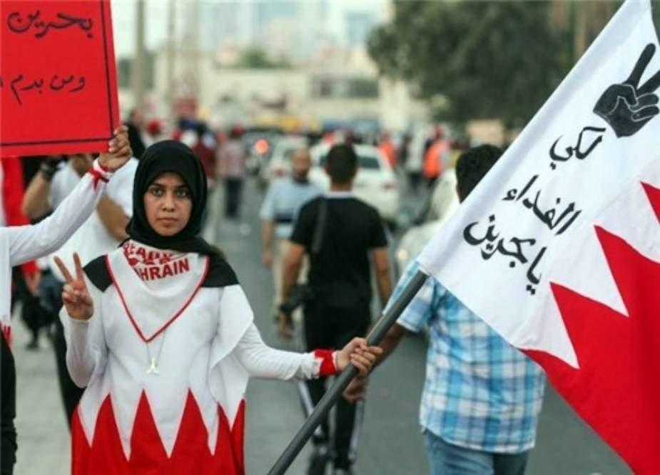 بحرین میں قید بیگناہ شہریوں کی آزادی کیلئے مظاہرے