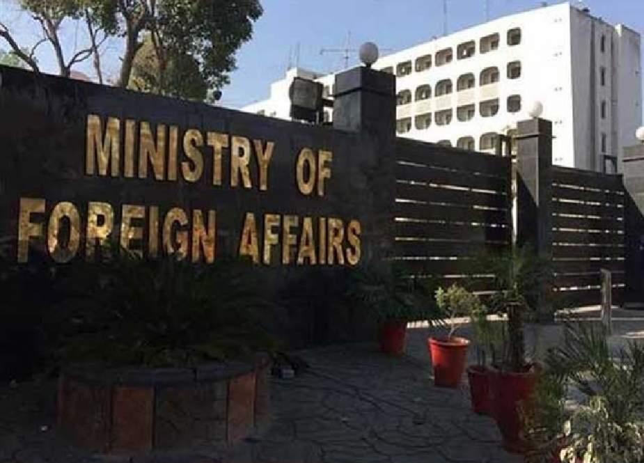 افغان سفیر کی بیٹی کا اغوا، پاکستان نے بھارت کا غیر ضروری تبصرہ مسترد کردیا