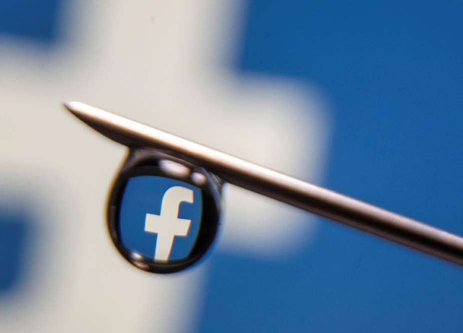 Gedung Putih: Facebook Dan YouTube Menyebarkan Informasi Yang Salah Terkait Vaksin