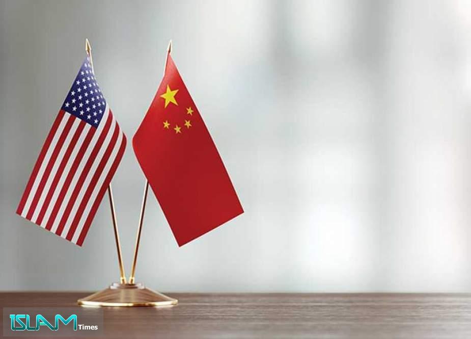 China Slaps Sanctions on 7 US Citizens, Entities amid Hong Kong Row