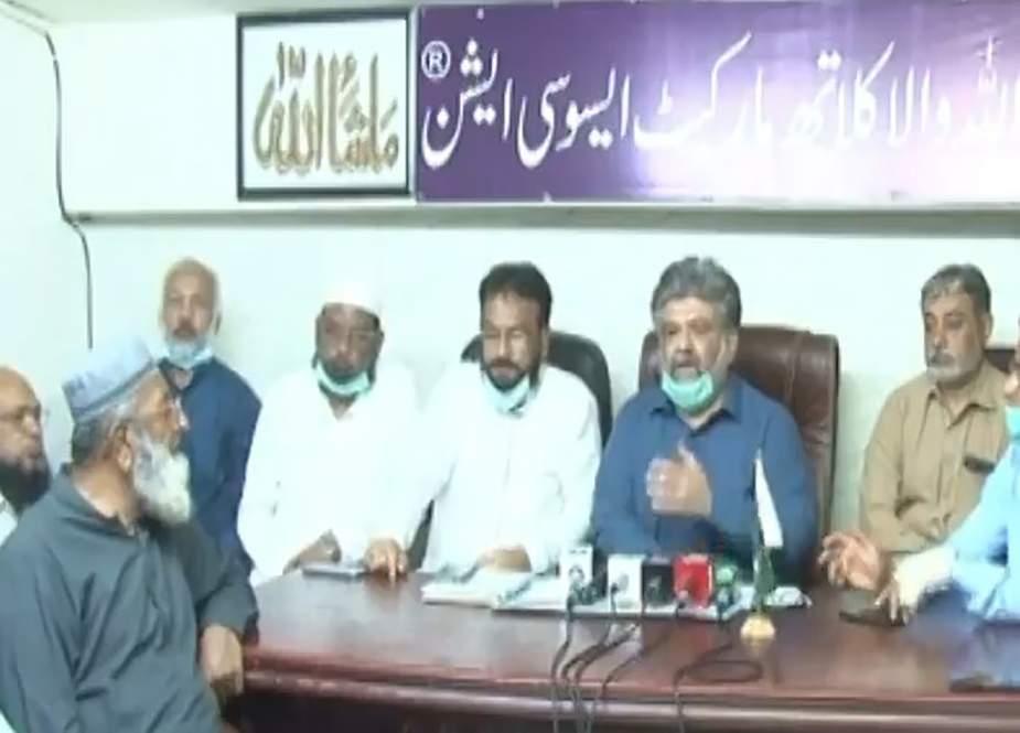سندھ حکومت لاک ڈاؤن کے بجائے ویکسینیشن پر توجہ دے، تاجروں کا مشورہ