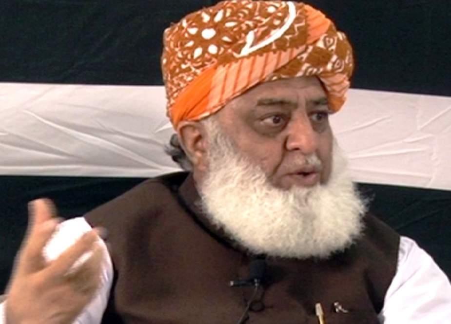 افغانستان میں متحارب گروپس کو ہم نے دہشتگرد نہیں مجاہدین مانا ہے، مولانا فضل الرحمان