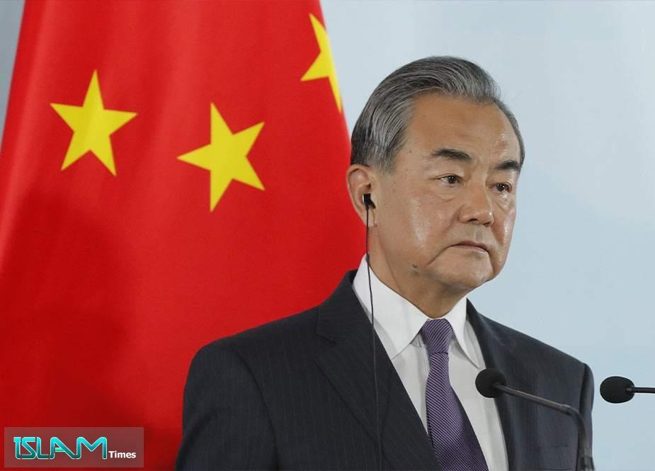 Pekin: Çin və beynəlxalq ictimaiyyət ABŞ-a diplomatiya dərsi verməlidir