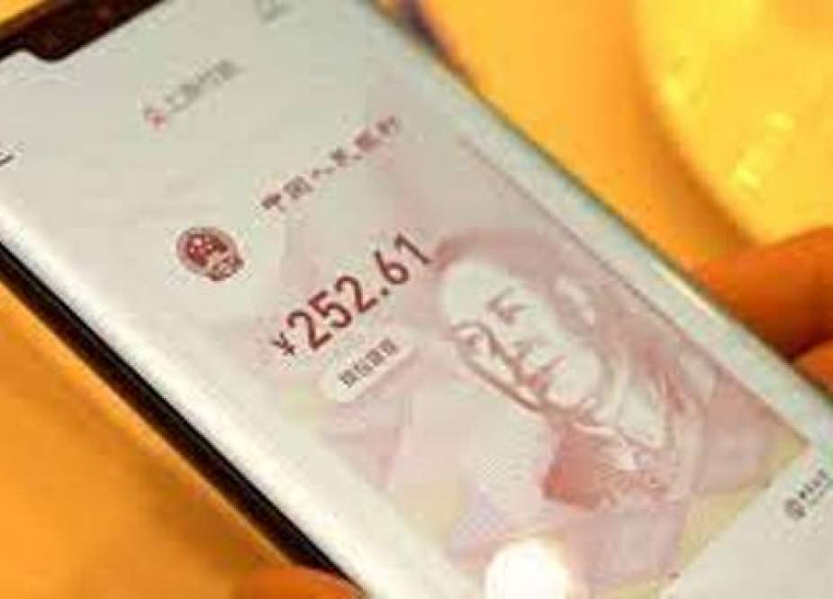 Yuan (CGTN).