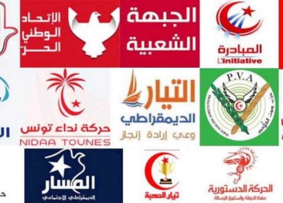 احزاب تونسية تندد بقرار الرئيس سعيّد وتعتبره خرقاً دستوريا