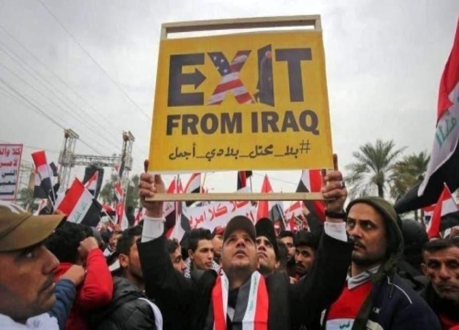 عراق پر مکمل قبضے کیلئے اسٹریٹجک مذاکرات