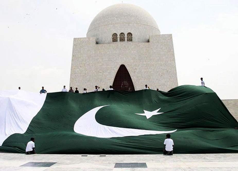کراچی میں منی لانڈرنگ کیخلاف بڑے پیمانے پر تحقیقات کا فیصلہ