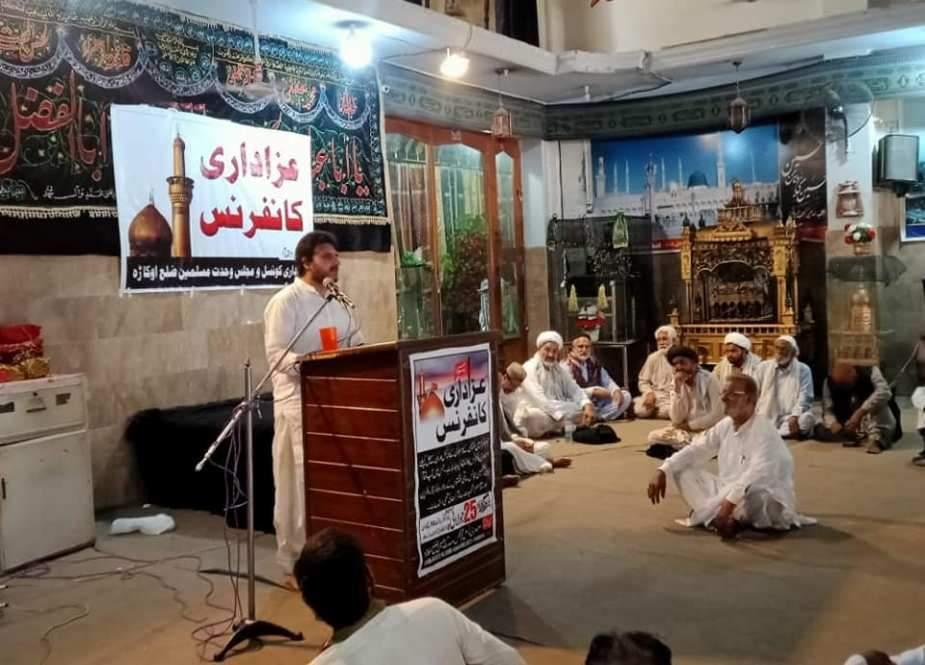 وحدت بین المسلمین کے ذریعے فرقہ پرستوں کے عزائم ناکام بنائیں گے، ناصر شیرازی