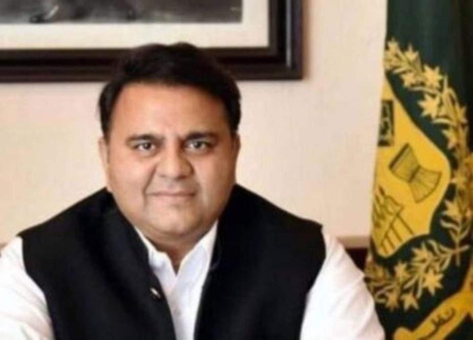 الیکشن کمیشن تقرریوں پر لاک ڈاؤن کا تاثر درست نہیں، فواد چوہدری