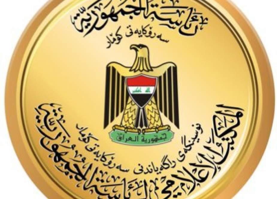 الرئاسة العراقية: أطراف تسعى لتأجيل الانتخابات