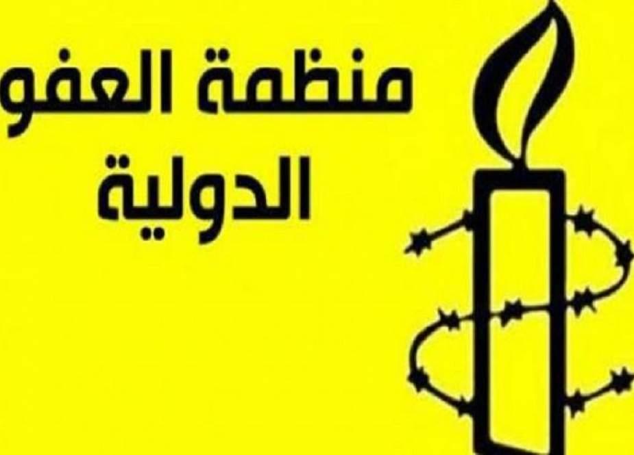 العفو الدولية تدعو الرئيس التونسي إلى التعهد علنا باحترام حقوق الإنسان