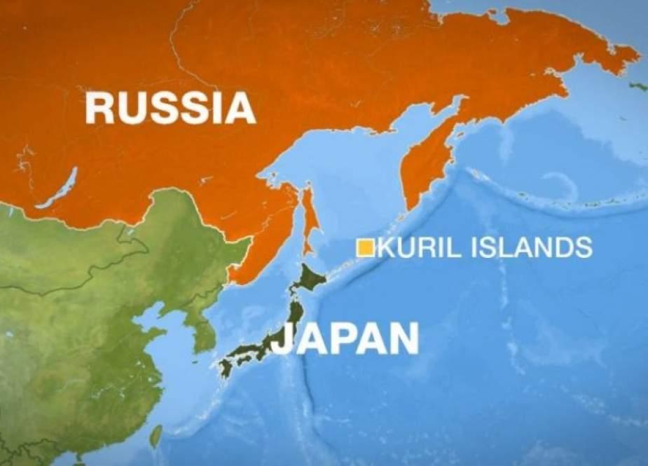 روسيا تحتج على اليابان بسبب خطواتها تجاه ''جزر الكوريل''