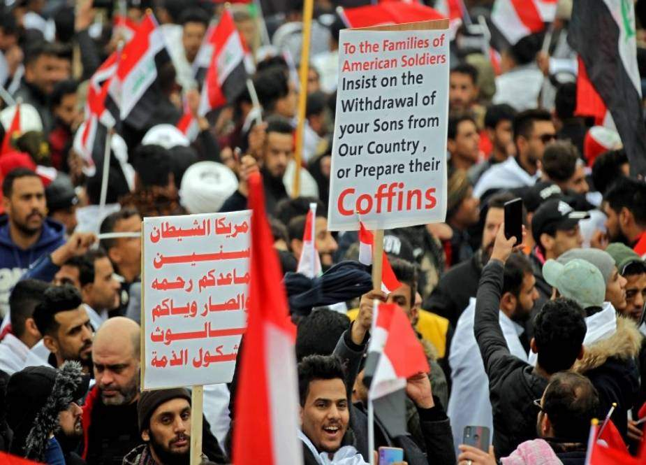 امریکہ سے اسٹریٹجک معاہدہ، مختلف عراقی گروہوں کا ردعمل