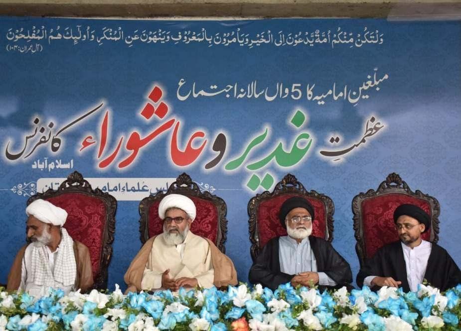 """اسلام آباد، مجلس علماء امامیہ کے زیراہتمام """"عظمت غدیر و عاشوراء'' کانفرنس کا انعقاد"""
