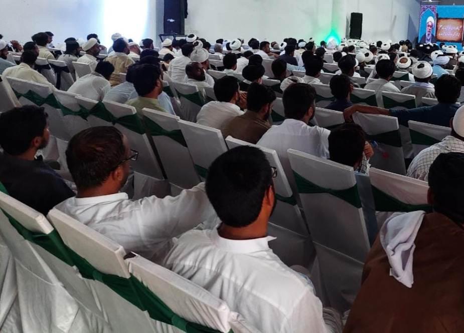 اسلام آباد، مجلس علماء امامیہ کے زیراہتمام