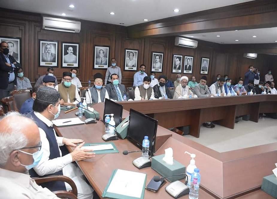 ناصر شاہ کی زیر صدارت اعلیٰ سطحی اجلاس، محرم کے انتظامات کا جائزہ، شیعہ علماء و اکابرین کی شرکت