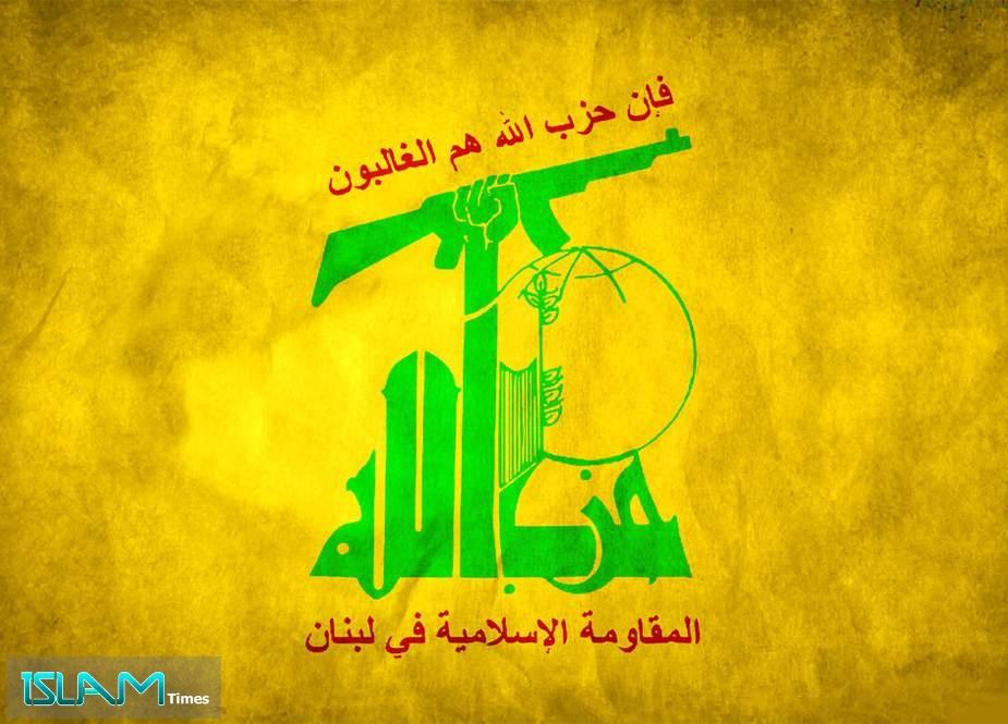 ABŞ-ın Hizbullaha qarşı çirkin planı