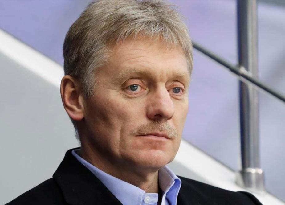 Peskov ABŞ-ın İraq ilə bağlı qərarını şərh etdi