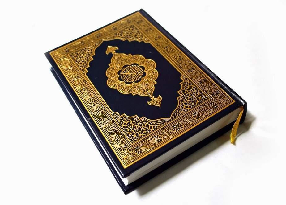 سکولوں میں ناظرہ قرآن کی تعلیم لازمی قرار دیدی گئی