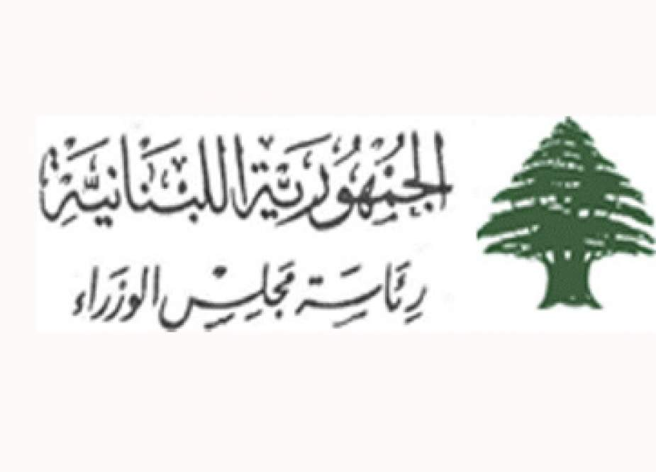 لبنان.. حداد وطني وإقفال الادارات العامة في 4 آب
