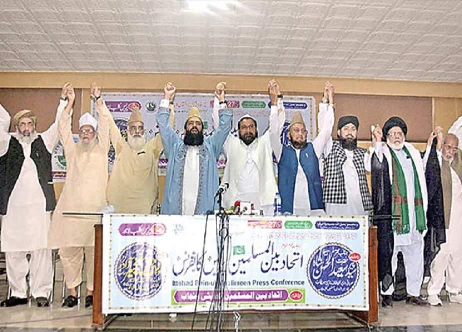 ہمیں دشمن کے ناپاک عزائم کو ناکام بنانا ہوگا، شیعہ سنی علمائے کرام کی پریس کانفرنس