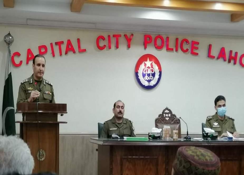 لاہور، ڈی آئی جی کی زیرصدارت اجلاس،محرم کی سکیورٹی پر تبادلہ خیال