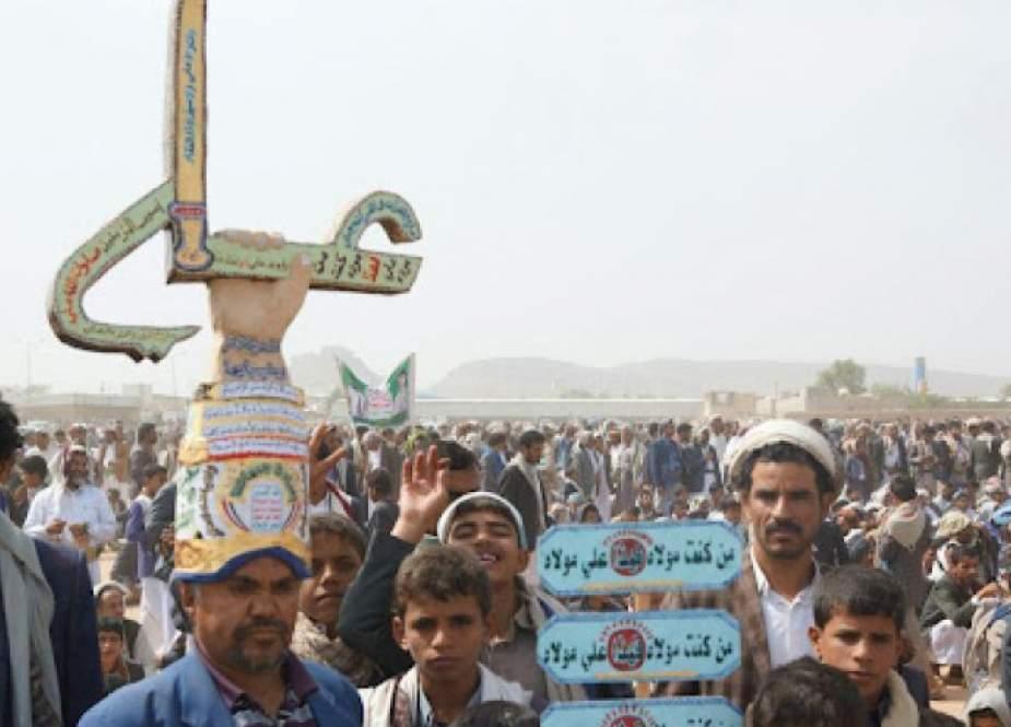 اليمن.. احتفالات شعبية بيوم الولاية