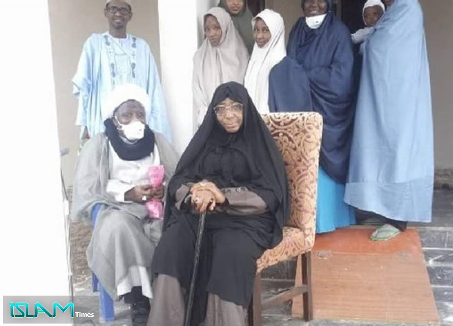 The Release of Sheikh Ibrahim Zakzaky and His Wife Was Issued : Nigerian Court