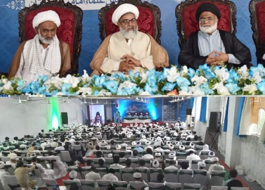 مجلس علماء امامیہ کے زیراہتمام ''عظمت غدیر و عاشورا'' کانفرنس کا احوال