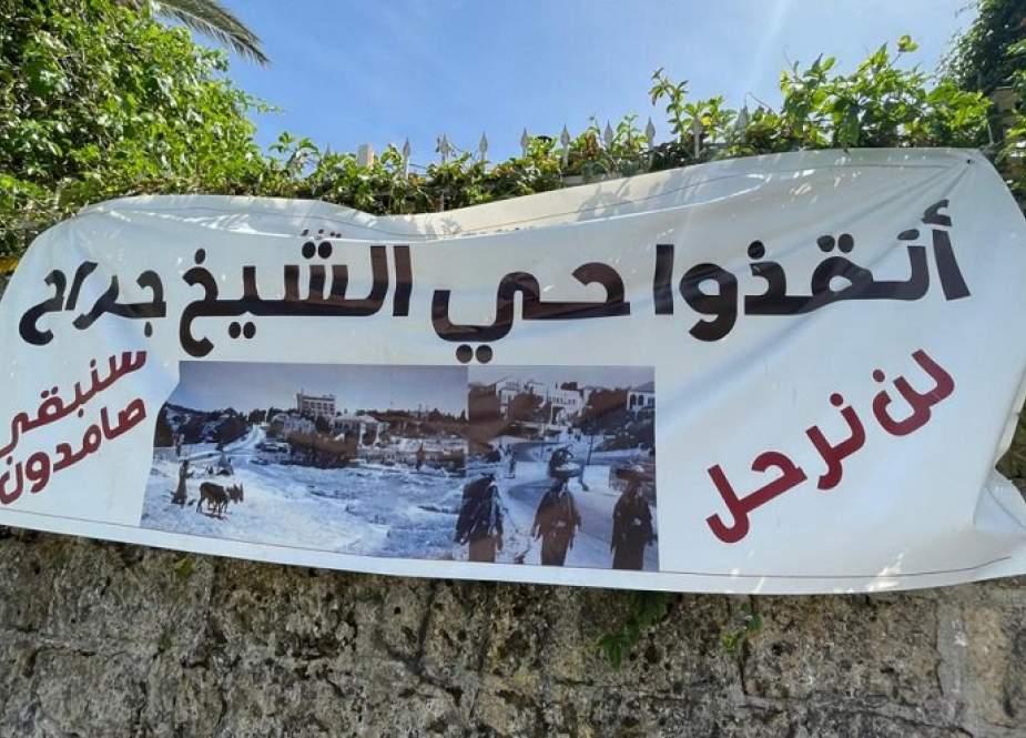 من ينقذ حي الشيخ جراح الفلسطيني؟