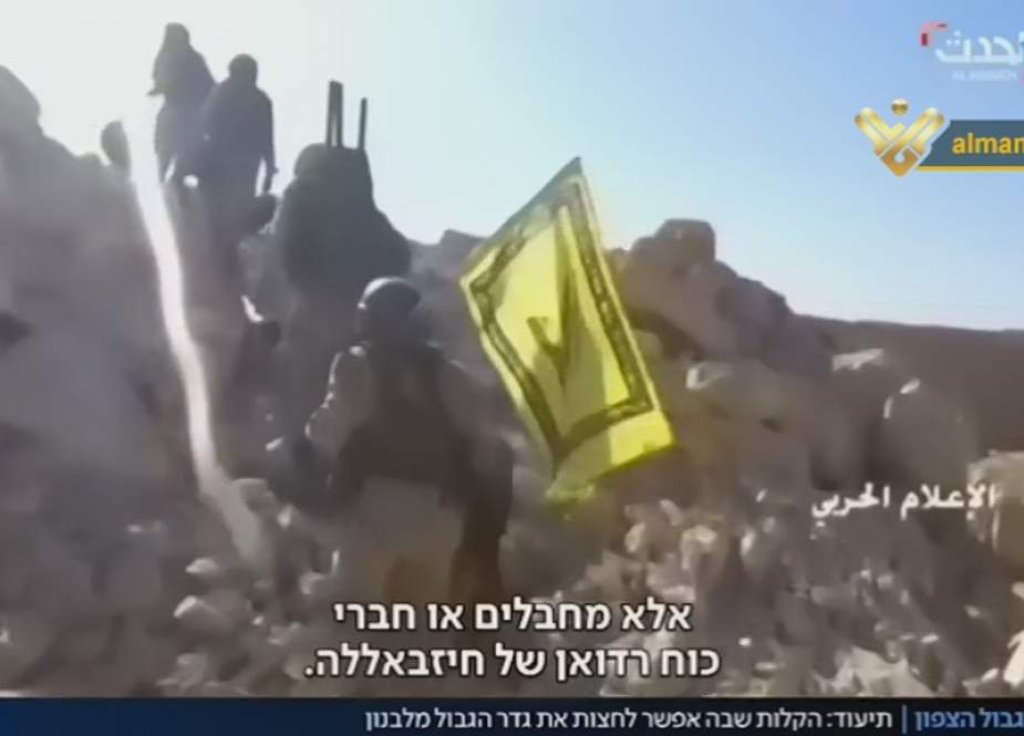 Hezbollah Elite Forces, will certainly invade Galilee.jpg