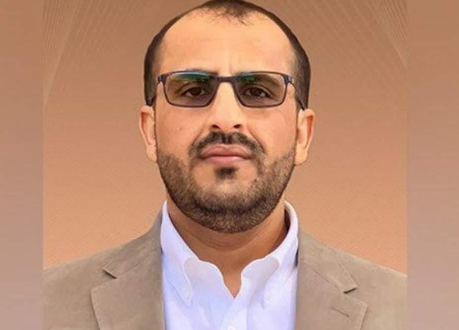 عبدالسلام: أمريكا تقف خلف العدوان والحصار على اليمن