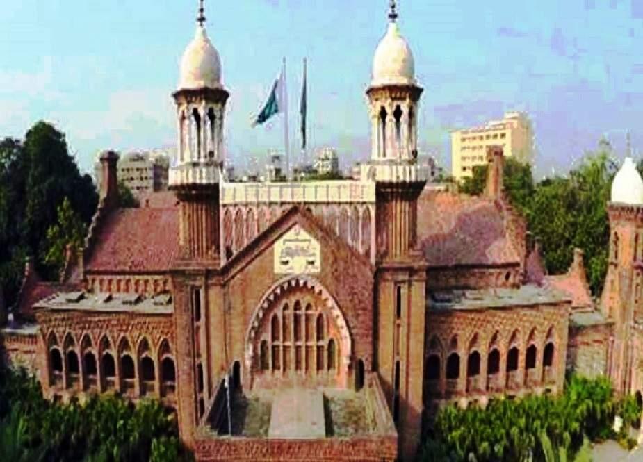 لاہور ہائیکورٹ: کالعدم تحریک لبیک رحیم یار خان کے رہنما کی عبوری ضمانت کی درخواست خارج