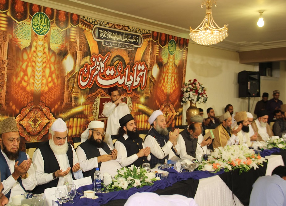 راولپنڈی میں پیغام پاکستان کی روشنی میں اتحادِ اُمت کانفرنس کا انعقاد