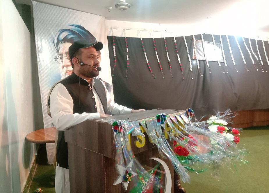 لاہور، جشن غدیر سے مرکزی صدر آئی ایس او خطاب کر رہے ہیں