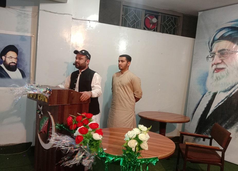 عارف حسین مرکزی صدر آئی ایس او جشن غدیر سے خطاب کر رہے ہیں