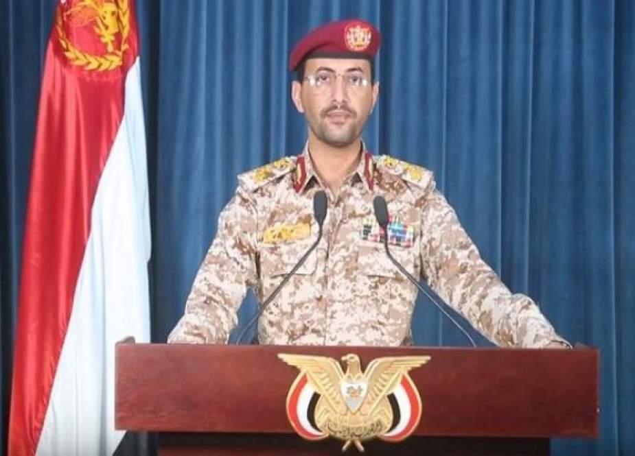 القوات المسلحة اليمنية تكشف عصر غدٍ الجمعة عن عملية عسكرية واسعة