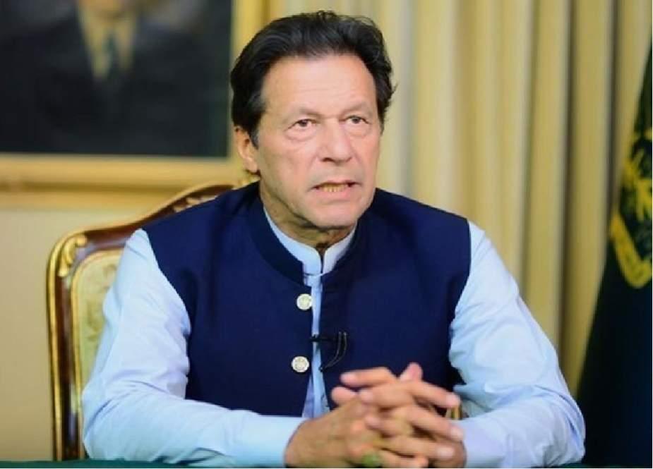 انٹرا پارٹی الیکشن نہ کرانے پر وزیراعظم عمران خان کو نوٹس جاری