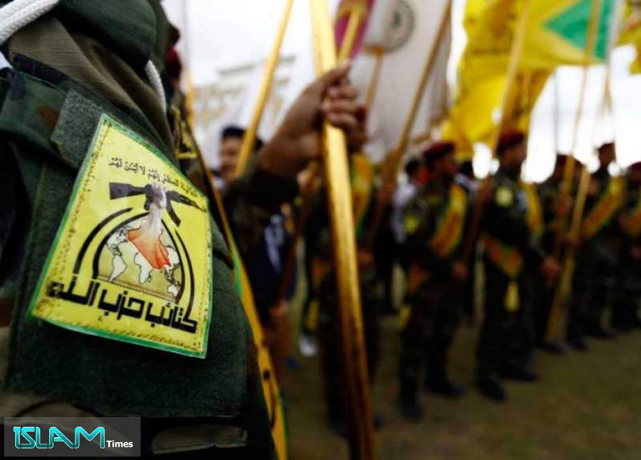 Iraqi Resistance Groups Vow to Force US Troops to Leave Humiliated