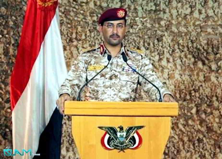 یمن، صوبہ البیضاء میں تکفیری دہشتگردوں کیخلاف انصاراللہ کی نئی پیشقدمی