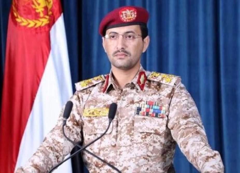 Militer: Pasukan Yaman Membebaskan Dua Distrik al-Bayda