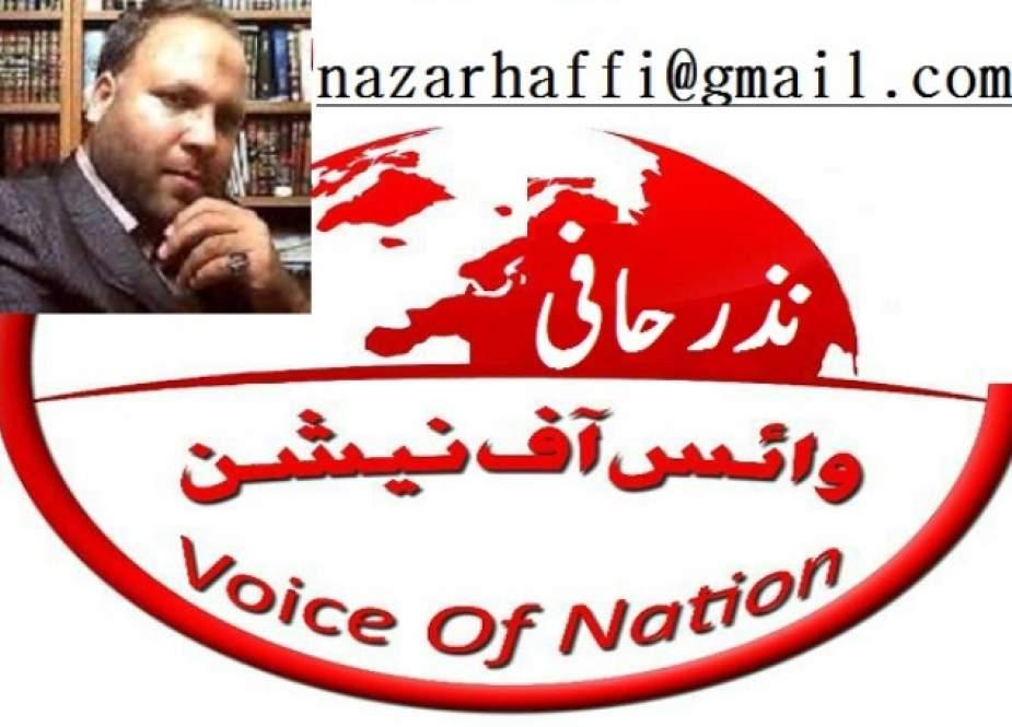 جشنِ غدیر اور ایک کتاب کا سندھی ترجمہ