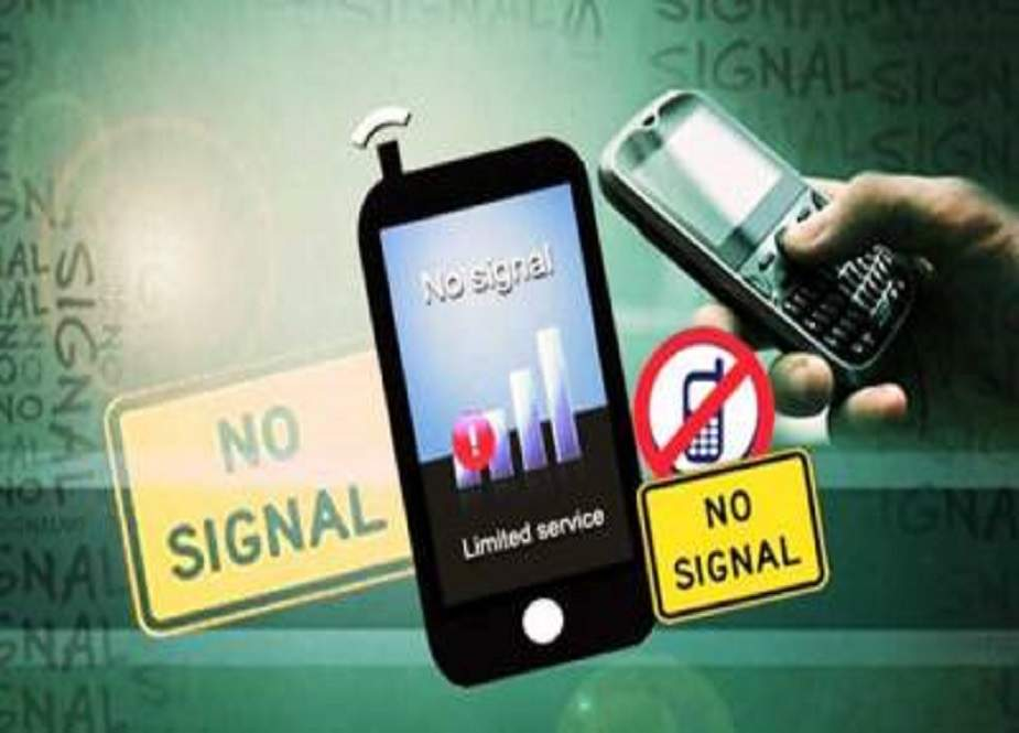 لاہور سمیت حساس شہروں میں 9 اور 10 محرم الحرام کو موبائل فون سروس بند کرنے کا فیصلہ