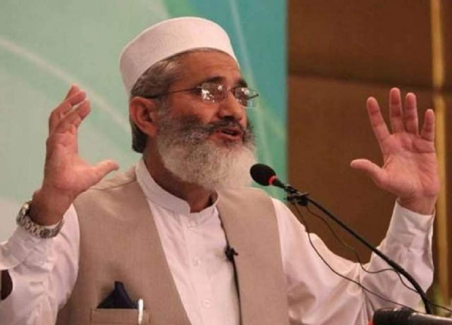 جماعت اسلامی نے لاہور میں قرآن انسٹیٹیوٹ قائم کر دیا